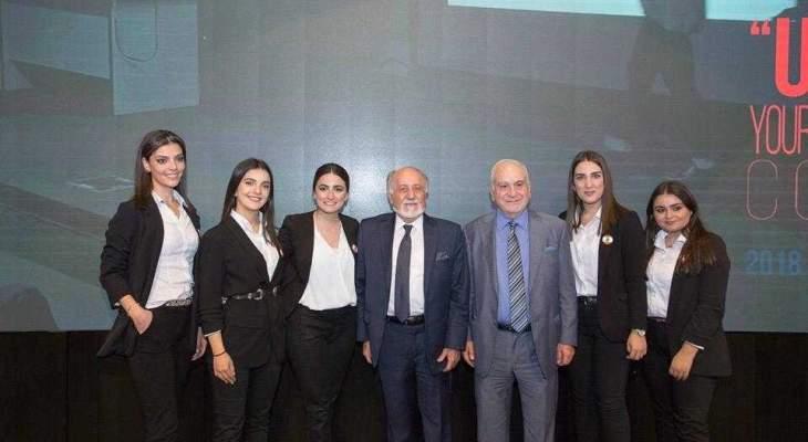 كلية الإعلام في الجامعة اللبنانية- الفرع الثاني تفوز بالمرتبة الأولى في مسابقة الإبداع