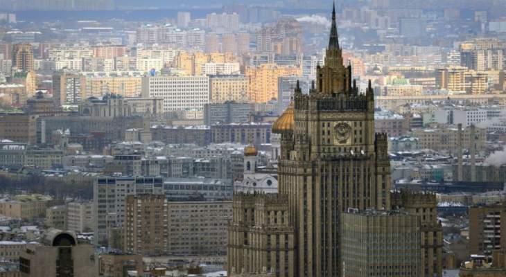 خارجية روسيا: قلقون من معلومات عن نقل مسلحين من سوريا وليبيا لمنطقة النزاع في قره باغ