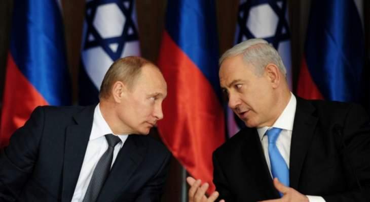 """نتنياهو يستجدي بوتين للضغط على """"المُستوطن الروسي"""" ليبرمان لتشكيل الحكومة"""