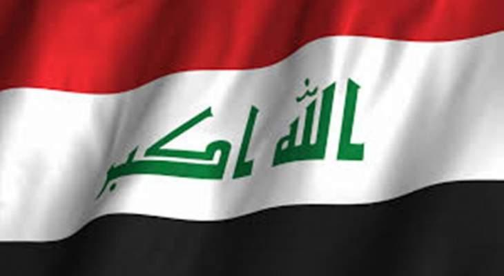 """مسؤول عراقي: تصفية وزير نفط """"داعش"""" بعملية """"الأرملة البيضاء"""" في سوريا"""