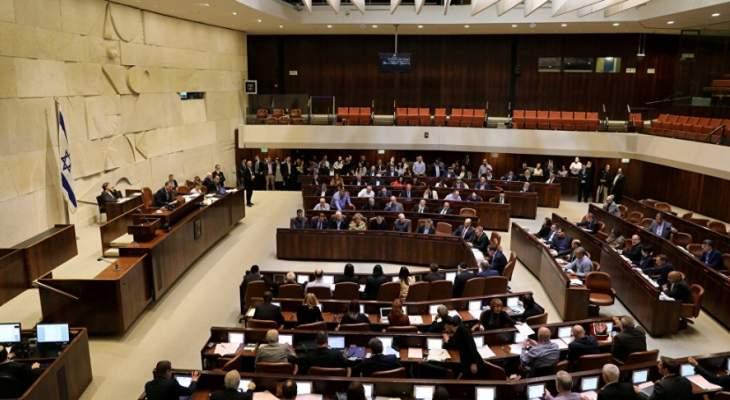 الكنيست الإسرائيلي يعلق جميع جلسات لجانه بعد إصابة أحد أعضائه بكورونا