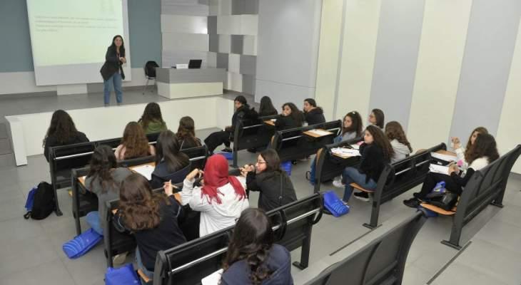 """جامعة الروح القدس نظمت نهارا عن """"الفتيات والرياضيات"""" تضمن ورش عمل ونشاطات مختلفة"""