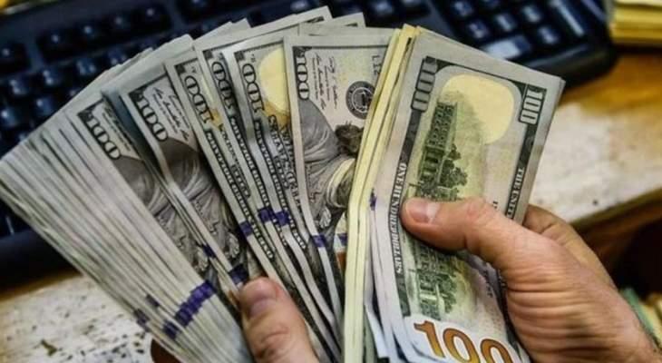 مصرف لبنان: حجم التداول على SAYRAFA بلغ اليوم 500 ألف دولار بمعدل 15500 ليرة