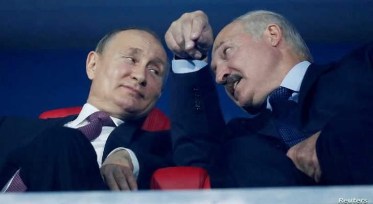 رئيس بيلاروس لنظيره الروسي: الغرب يسعى لإثارة اضطرابات في البلاد