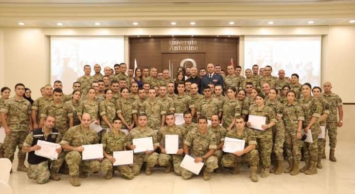 الجامعة الانطونية تدرّب الجيش اللبناني والامن العام في مجال التواصل المكتوب والشفهيِّ والمرئيِّ والمسموع