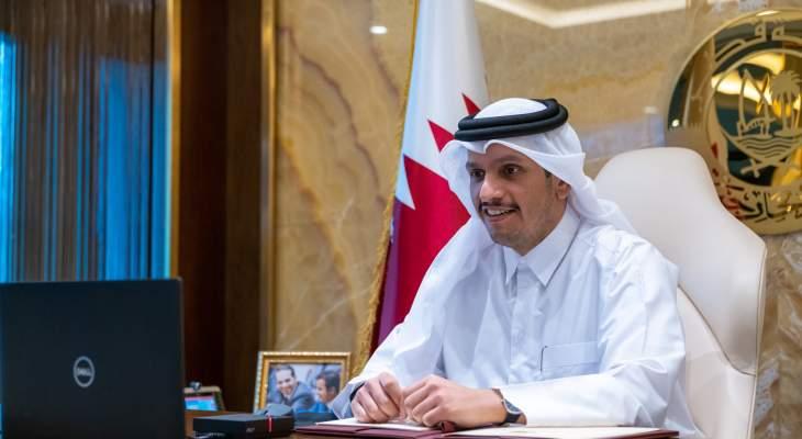 وزير الخارجية القطري: لدعم عملية انتقال سلمي في أفغانستان ومساعدة الشعب هناك