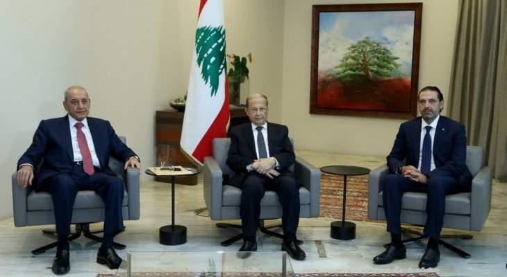 لقاء يجمع الرئيس عون وبري والحريري في قصر بعبدا