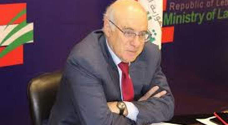 ابو سليمان نفي اي رغبة او بحث لتولي منصب حاكم مصرف لبنان