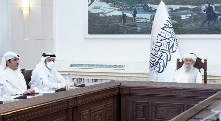 وزير الخارجية القطري أول مسؤول يصل أفغانستان منذ تشكيل حكومة طالبان