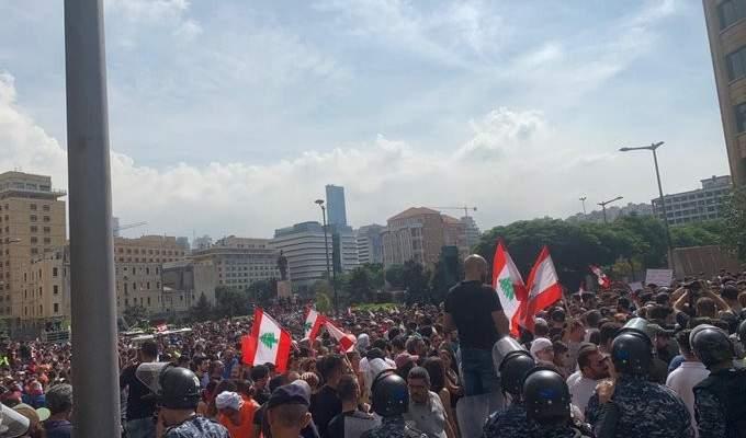 """حملة """"حلوا عنا"""" تدعو اللبنانيين إلى الالتحاق فوراً بتجمع ساحة رياض الصلح"""