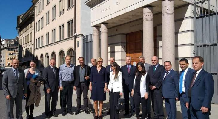 وفد لبناني زار سويسرا للاطلاع على خبرات قانونية وعلمية لتطوير القوانين وعمل الطب الشرعي