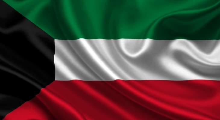 توقف حركة الملاحة البحرية في الموانئ الكويتية بسبب سوء الأحوال الجوية