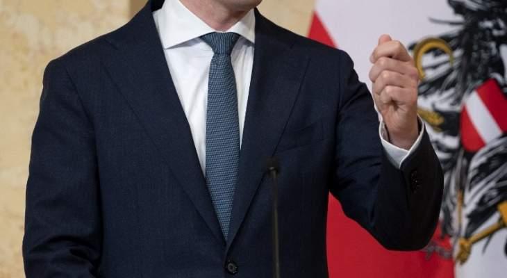 """كورتز: النمسا ستتبرع بمليون جرعة من لقاحات """"كوفيد 19"""" لدول غرب البلقان"""