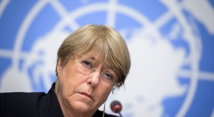 الأمم المتحدة: فرار ما يصل إلى 10 آلاف شخص من ديارهم في ميانمار بعد قتال عنيف