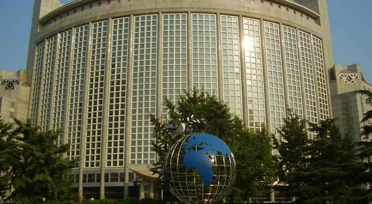 الخارجية الصينية: نأمل أن تنتهج الإدارة الأميركية الجديدة سياسة إيجابية وبناءة تجاه بكين