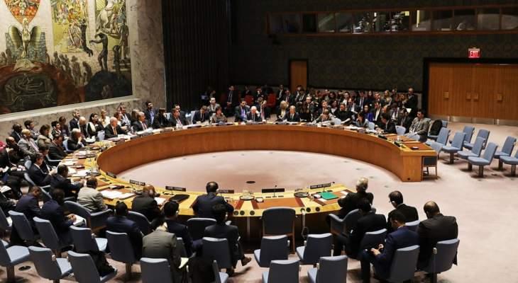 مجلس الأمن الدولي حضّ جهات النزاع بليبيا على التوصل سريعا إلى وقف لإطلاق النار