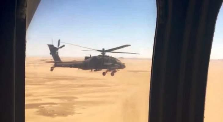 التحالف العربي: تحطم طائرة عسكرية سعودية باليمن ومقتل طياريها