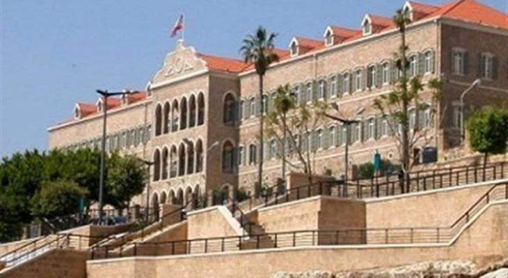 الأمانة العامة لمجلس الوزراء: إنجاز الصيغة النهائية للبيان الوزاري وارساله لمجلس النواب