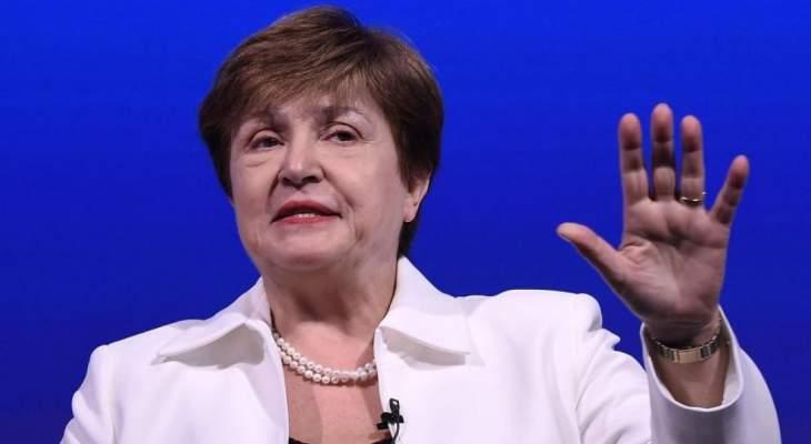 مديرة صندوق النقد الدولي: فيروس كورونا قد يقلص النمو العالمي 0.1 نقطة مئوية