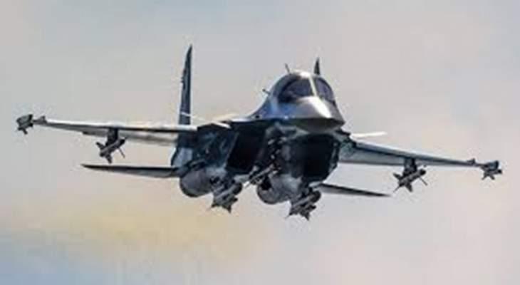 سبوتنيك: سقوط طائرة استطلاع أميركية في ريف الحسكة