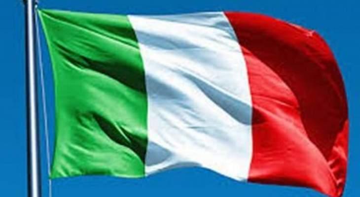 ضبط قارب صيد إيطالي بلا ترخيص داخل مياه ليبيا الإقليمية