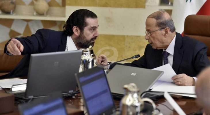 مصادر الجريدة: خلاف بين عون والحريري حول سلة اقتراحات تطال المؤسسة العسكرية