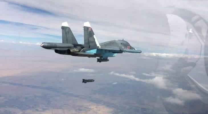الدفاع الروسية: طائرة لنا اعترضت طائرة استطلاع نرويجية فوق بحر بارنس
