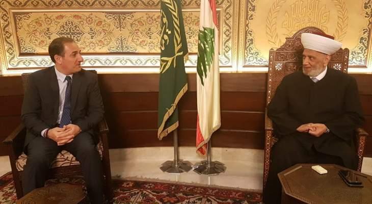 المفتي قباني يستقبل سفير تونس وعلي طليس ووزير الإتصالات طلال حواط