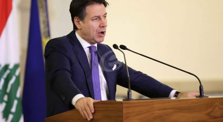 رئيس وزراء إيطاليا: متفائل بقدرة النظام الصحي على مواجهة انتشار كورونا