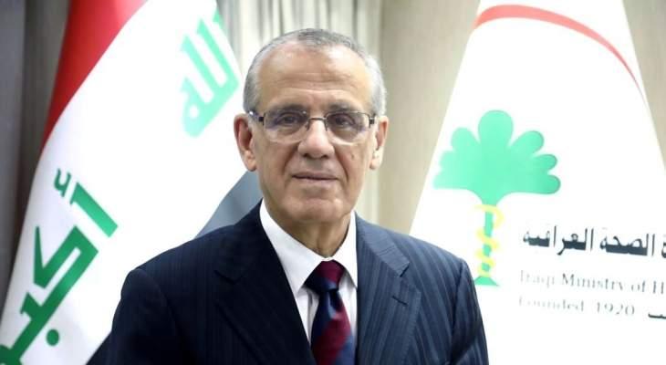 وزير الصحة العراقي علاء الدين العلوان قدم استقالته لرئيس الحكومة