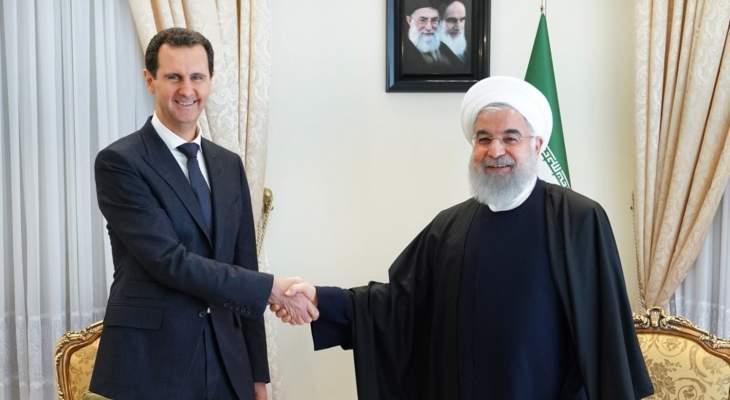 روحاني هنأ الأسد بفوزه بالانتخابات الرئاسية: واثق بأننا سنشهد زيادة التعاون بين بلدينا