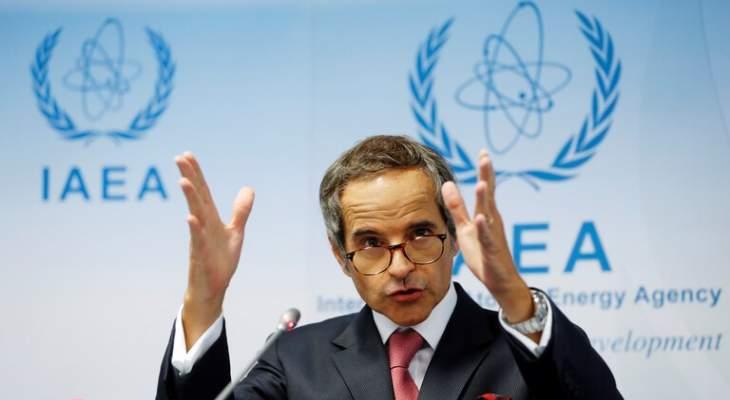 الطاقة الذرية: إيران بدأت ببناء منشأة لتجميع أجهزة الطرد المركزي