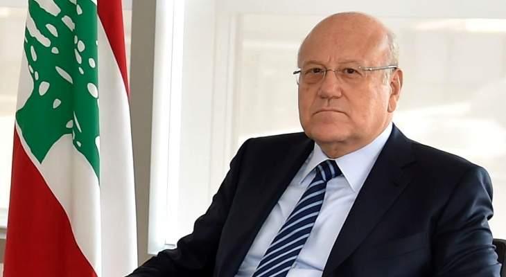 """النشرة: ميقاتي خرج من مجلس النواب اعتراضا على طرح فضل الله التدقيق بعقد """"ليبان بوست"""""""