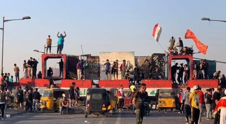سلطات العراق: إصابة 32 رجل أمن بجروح خلال احتجاجات اليوم
