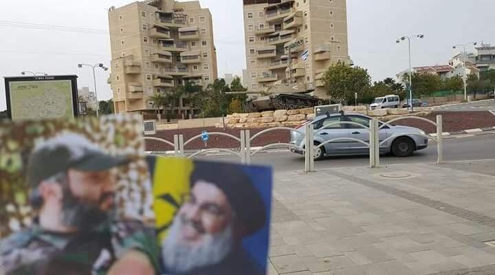 صور للسيّد نصر الله وعماد مغنية في تل أبيب
