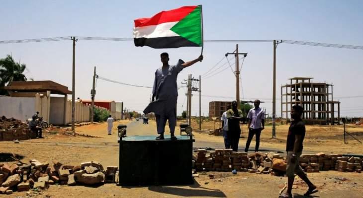 الحرية والتغيير: تظاهرات سلمية الأحد للمطالبة بتسليم السلطة للمدنيين