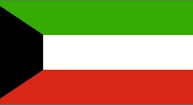 السفارة الكويتية لدى إسبانيا تهيب بالمواطنين الابتعاد عن التظاهرات في برشلونة