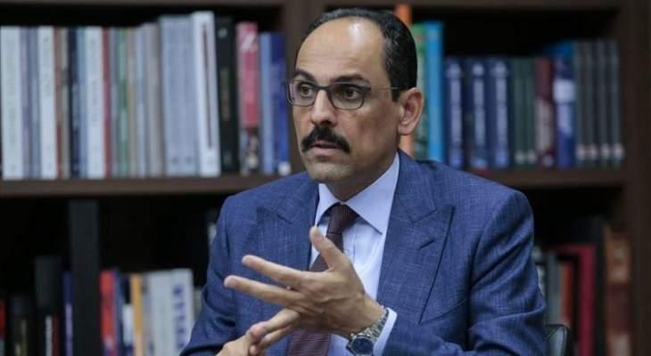 """الرئاسة التركية: بعض ردود الأفعال حيال """"آيا صوفيا"""" مبنية على أحكام مسبقة"""