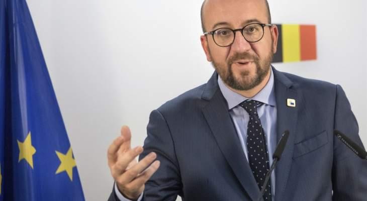 رئيس المجلس الأوروبي: بايدن سيشارك بقمة الاتحاد الأوروبي عبر الفيديو