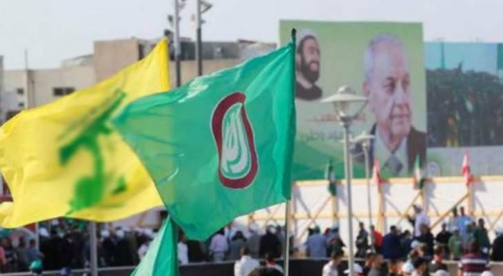 """""""الجديد"""": التحركات التي دعا إليها الثنائي الشيعي غداً ستختصر على أصحاب القطاعات المهنية وليست دعوة شعبية"""