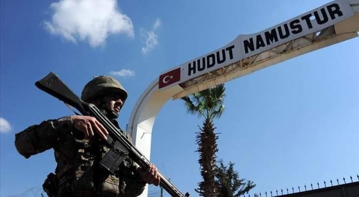 الأمن التركي ضبط 11 سوريًا أثناء محاولتهم التسلل بطرق غير نظامية إلى تركيا