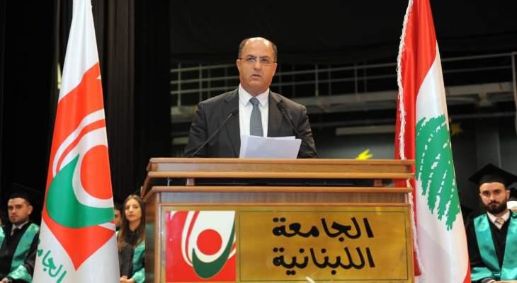 اللقيس: ما يشهده لبنان من هجرة للأدمغة يحملنا مسؤولية كبيرة تجاه المتخرجين
