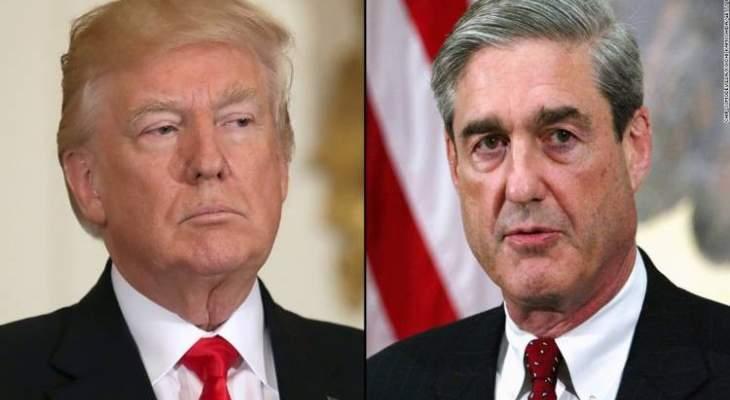 مولر سيدلي بشهادته  أمام الكونغرس حول التدخل الروسي بالانتخابات الأميركية