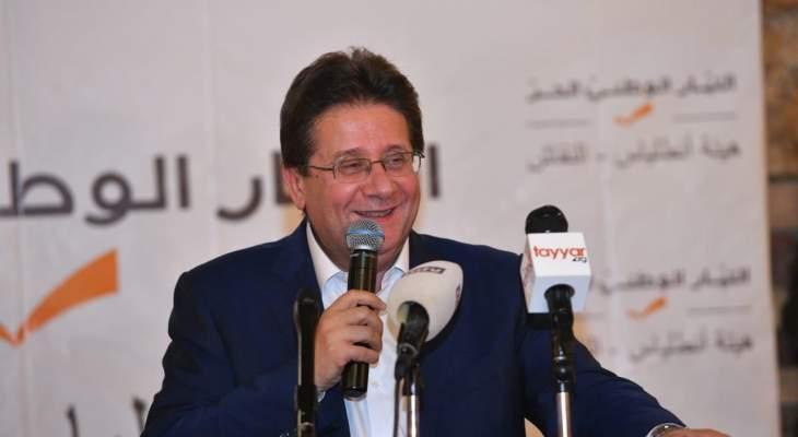 كنعان: استرداد الأموال المنهوبة لا يكون في الشارع بل من خلال المؤسسات الدستورية