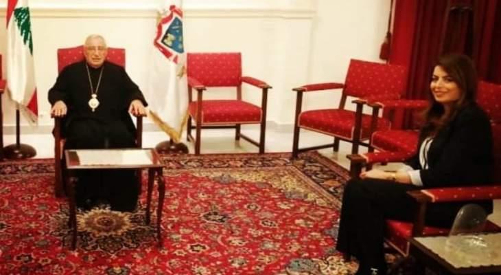البطريرك العبسي التقى وزراء ونوابا وشخصيات