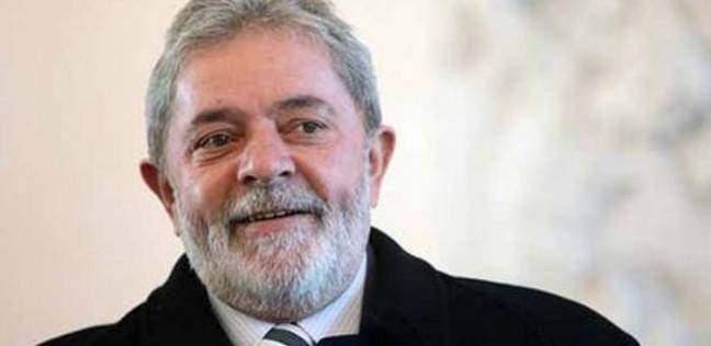 القضاء البرازيلي يوقع قرار الإفراج عن الرئيس السابق لولا دا سيلفا