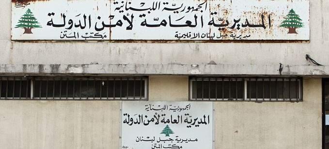 مؤسسة مياه بيروت وجبل لبنان تابعت ازالة التعديات بمناطق التيرو بمؤازرة امن الدولة
