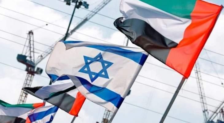 إسرائيل اليوم: بوادر أزمة دبلوماسية بين الإمارات وإسرائيل بعد قرار من الحكومة الجديدة