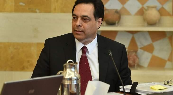 الجمهورية:دياب سحب مشروع التعيينات لأنه شعر أنه سيدخل بمواجهة سنية عنيفة