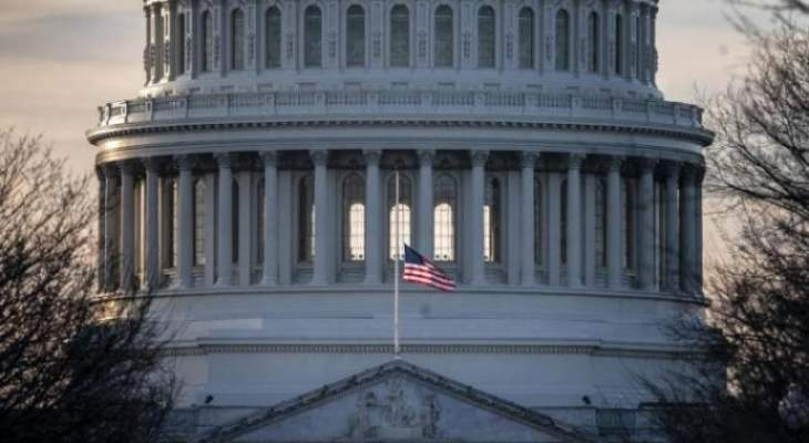 مجلس النواب الأميركي يقر إلغاء تفويض الحرب في العراق